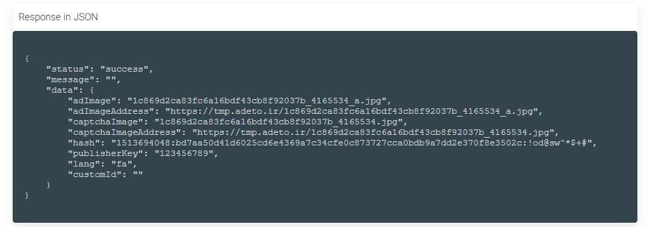 مستندات استفاده از REST API در ادتو
