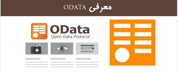 برای به اشتراک گذاری داده ها استفاده می شود