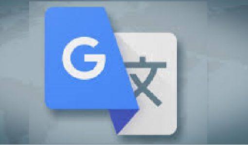 مترجم گوگل